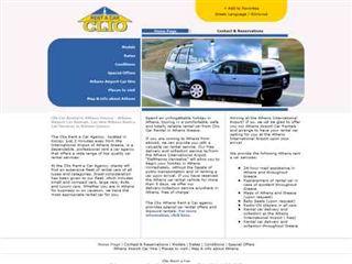 Clio Rent a Car