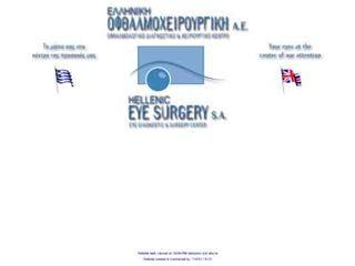 Hellenic Eyesurgery