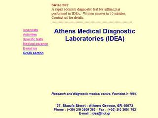 Athens Medical Diagnostic Laboratories IDEA