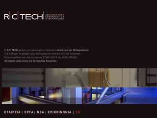 R.C.Tech Architecture