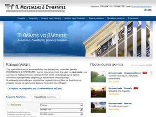 Moisiadis & Associates